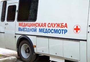 в летнем лагере 183 ребенка и 26 воспитателей автобус рассчитан на 35